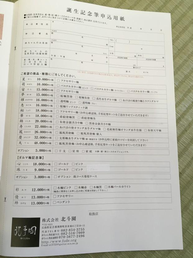 7D1D7EDE-141D-4EBA-9699-507FBF25B050